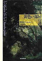 マーケティングコンサルタント藤村正宏の自伝④
