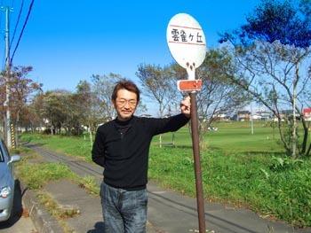 マーケティングコンサルタント藤村正宏の自伝:8