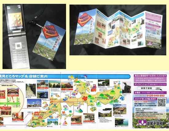 沖縄の観光スポットを紹介