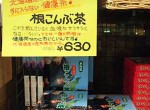 従業員数も売場面積も商品も変えずに、売上が3億円から5億円になった