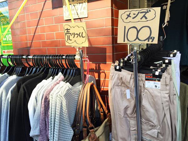 紳士物チノパン100円 日本も激安!