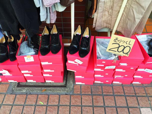 しっかりとした婦人用靴が200円 日本も激安だ!  どちらの画像も今日世田谷で撮影