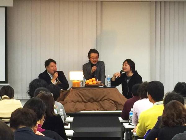 ゲスト講師の平松氏(左)と勝村氏(右) セミナーはこたつでオープニングトーク