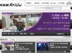NHKスペシャルで描かれる近未来がヤバい!