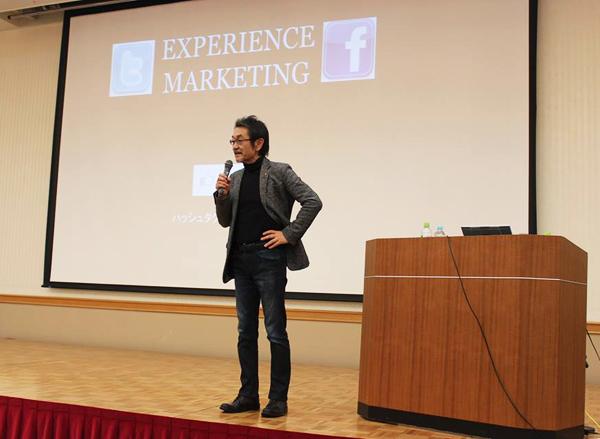 主に関係性とソーシャルメディアに関しての講演でした