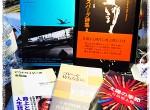 逸脱して個性的になるために、ビジネスパーソンが読むべき5つの文学作品。