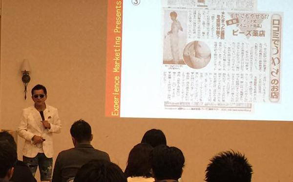 ハッピー薬店の橋本氏の講演 サングラスをして講演中