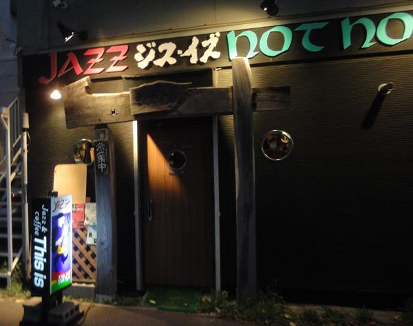 高校生の頃から通っている釧路のジャズ喫茶『ジズイズ』