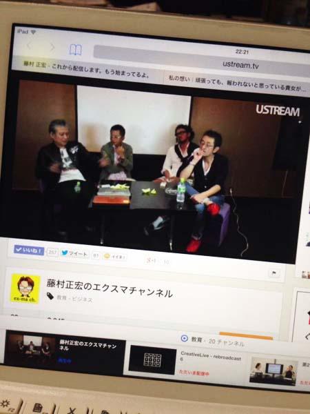 ライブ中継を見ていてくれた仙台のなおこんの画像
