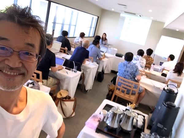 来週実施の沖縄塾の様子(前回)