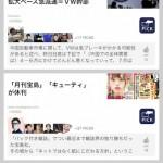 日本には2種類の人種がいる? SNSをやる人とやらない人