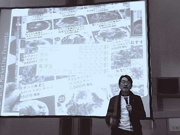商業界ゼミの様子 参加してくれた塾生さんのマツ(松浦陽司さん)が撮影