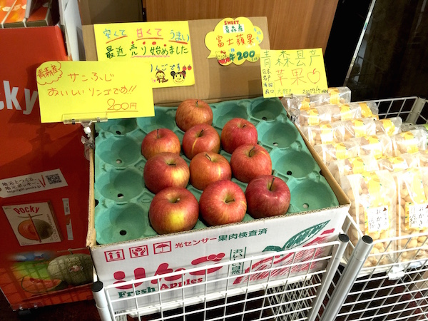 単純にりんごを売った