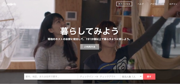 airbnb001