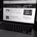 ブログはあなたの「意見」だから好きに書けばいいのだ!