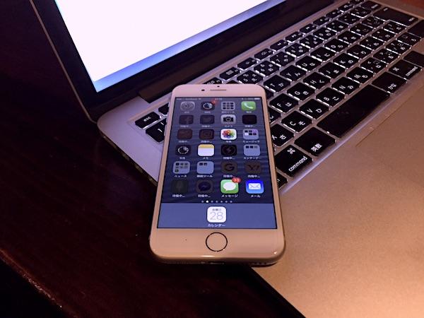 iPhone7への移行した