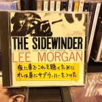 リー・モーガン「サイドワインダー」|雨だからジャズを聞こう