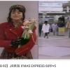 昔のJR東海のCMに、現代社会の広告のヒントがあった