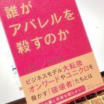 【募集中】7/6 エクスマ出版セミナーin東京
