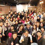 【4月開講】エクスマ塾 90 期(大阪)時代は大きく変わった