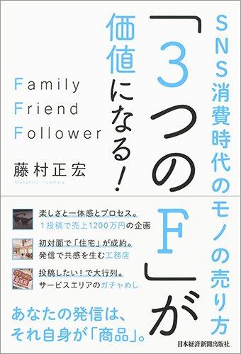 新刊本001