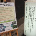 「わかりやすさ」というのは価値|エクスマ・クラシック事例〜12/4広島でエクスマ・トークライブも募集