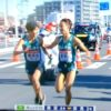 箱根駅伝往路は東洋大が勝利|スポーツの戦いは面白いけど仕事は戦いじゃない