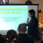 【終了しました】4月23日(火曜日)沖縄 エクスマ・トークライブ|「エクスマ基本」と 「好きなことで独自化」