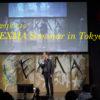 【募集開始】4月15日(月)エクスマセミナー in 東京|関係性の時代に業績を上げる方法セミナー
