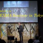 【大好評で終了しました】4月15日(月)エクスマセミナー in 東京|関係性の時代に業績を上げる方法セミナー