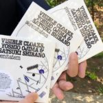 音楽家、尾島由郎氏の新作アルバム「セレニタテム」は自分を取り戻せる音楽