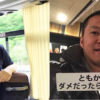 【募集中】6月18日(火曜日)東京エクスマセミナー|まだ戦略思考しているの? 令和時代の新しい経営。