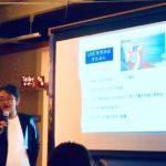【募集中】エクスマトークライブ「SNS時代に高く売る5つのやり方」大阪 10月11日(金)東京 10月31日(木)